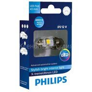PHILIPS  X-TREME ULTINON LED Festoon  4000K 30mm