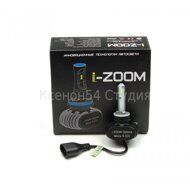 LED-комплект OPTIMA  i-ZOOM H27 White