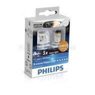 PHILIPS  PY21W X-TREME VISION LED (AMBER)
