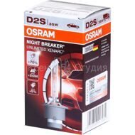 Лампа ксенон D2S OSRAM Night Breaker Unlimited +70% (66240XNB)