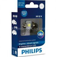 PHILIPS  X-TREME ULTINON LED Festoon  6000K 30mm
