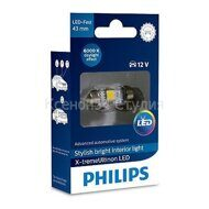 PHILIPS  X-TREME ULTINON LED Festoon  6000K 43mm