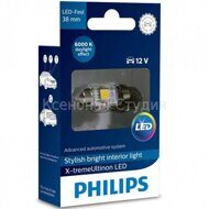PHILIPS  X-TREME ULTINON LED Festoon  6000K 38mm